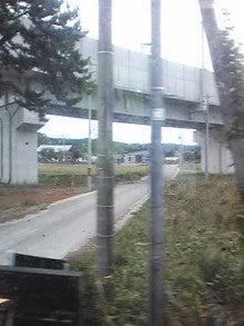$メイブレラン潟さんのブログ-北海道新幹線の下をくぐる