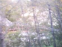 $メイブレラン潟さんのブログ-山の向こうの赤い橋