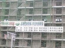 $メイブレラン潟さんのブログ-新幹線木古内駅