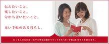 橋本奈実オフィシャルブログ