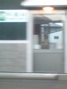 $メイブレラン潟さんのブログ-平館駅