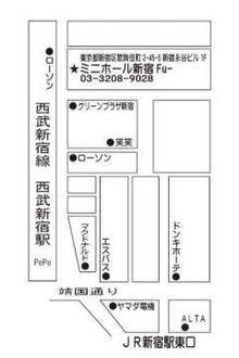 遊び屋日記-i.jpg