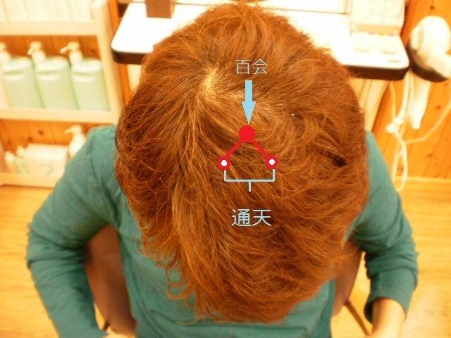 京阪・千林の隠れ家ヘアサロン《四季彩》で髪つやつや・フサフサに!            ご主人も惚れ直す40代美魔女に大変身!