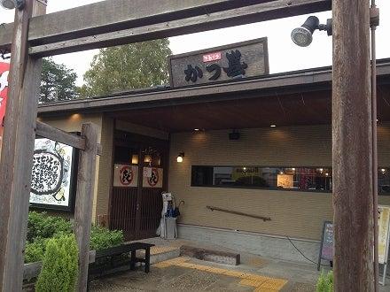 武庫之荘 かつ喜 西昆陽店