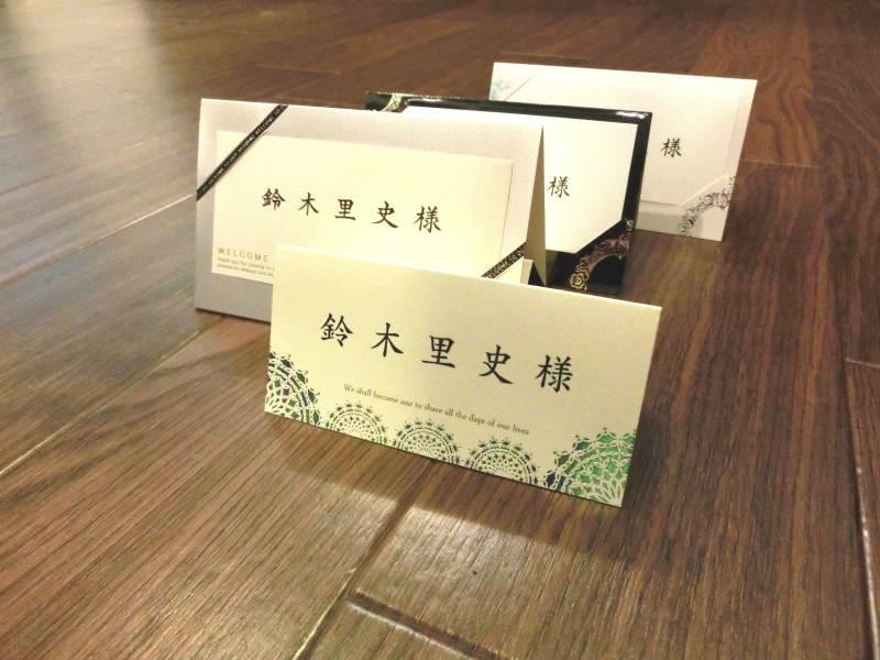 結婚式の招待状・席順表・席札の準備応援BLOG!!  ペーパーアイテムもウェディング・ビュウ盛岡におまかせ