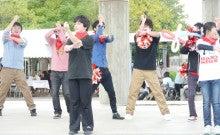 手話エンターテイメント発信ネットワークoioi ブログ-手話ダンス