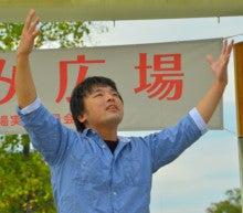 手話エンターテイメント発信ネットワークoioi ブログ-星になれたら2