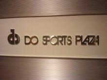 スポーツ 南砂 ドゥ