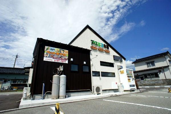 佐渡の洋食屋店長のブログ-アスエコ市場