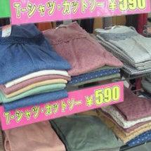 Tシャツ ¥590