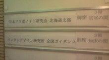 $今より確実に店の売上UP!小売業の経営ドクター島村信仁による潰れない店作りとは?