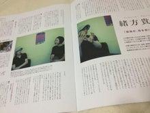 $Takaomi Ogata OFFICIAL BLOG