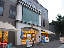 放浪猫 komakichi の ひのころ-hokkaido201308-72