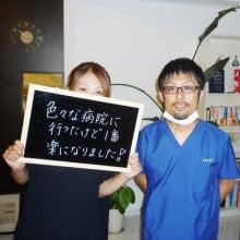 大阪市城東区(整体院) トラスト オステオパシー-image