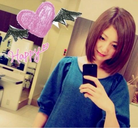 New。 | 熊井友理奈オフィシャルブログ「Enjoy!」Powered by Ameba  New。 | 熊井...