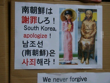 韓国 経済 底力