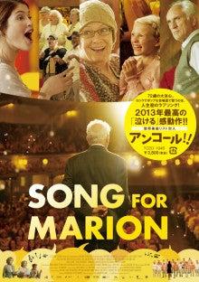 映画『アンコール!!』のブログ-アンコール!!DVD