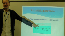 合格総理大臣 ミスター・ツカムブログ-メンタル講座