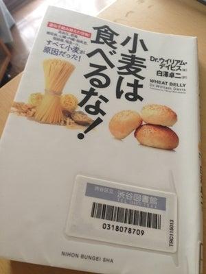 ファスティング・ダイエットカウンセラー鮎田奈央海@代官山&浜松市-小麦は食べるな