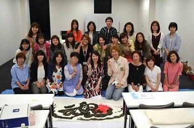 水蓮オフィシャルブログ「水蓮流 名前性格判断」Powered by Ameba