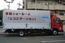 トータルハウジング久野-RF16