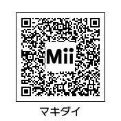 トモダチコレクション  (トモコレ)  芸能人  Mii  ~作り方(作成画像)~-マキダイqr