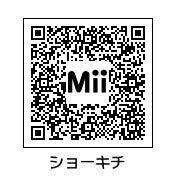 トモダチコレクション  (トモコレ)  芸能人  Mii  ~作り方(作成画像)~-ショーキチqr