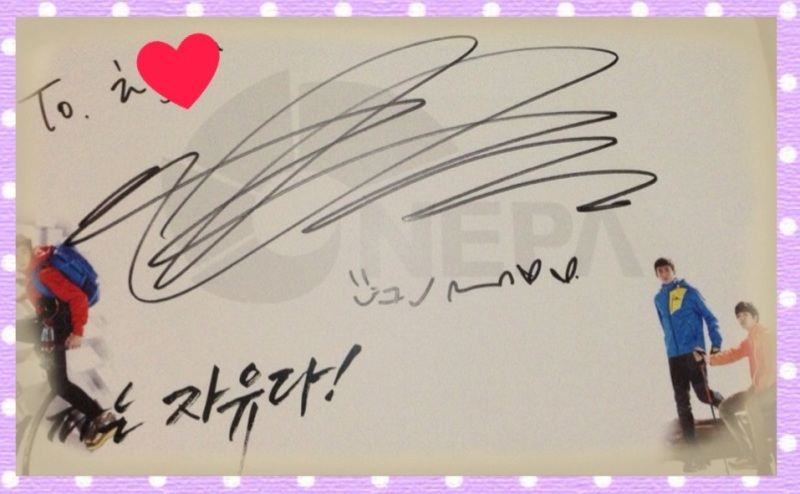 $2PM♡ジュノ&おしゃれ&デコ好きNiuのブログ