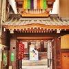 皇族との恋 - 和泉式部の寺「誠心院」の画像
