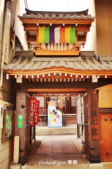 京都散歩の旅-京都 和泉式部の寺「誠心院」