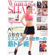 岡部友オフィシャルブログ「FEMALE FITNESS BIBLE」Powered by Ameba
