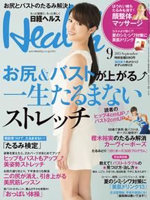 $岡部友オフィシャルブログ「FEMALE FITNESS BIBLE」Powered by Ameba