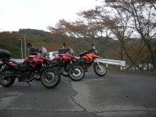 Motorrad Mitsuoka ☆ 赤崎BLOG ☆