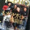 TATTOO ZERO 本日発売!の画像