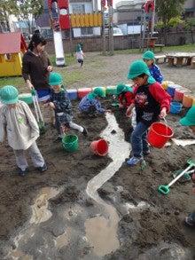 菊水いちい幼稚園のブログ-20131023_01