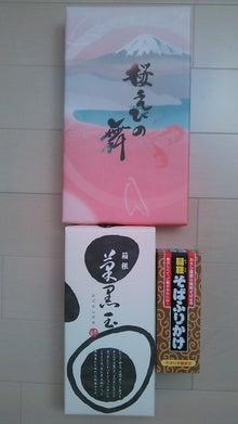 Happy Paws預かり日記-DSC_0500.JPG