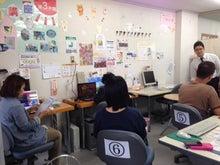 東新田教室