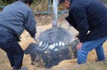 $志賀野ブログ-志賀野冬フェスタ2012-焼き芋