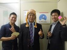 福岡ランナーのブログ