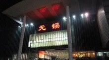 海南潜水 hainandivingのブログ-太湖
