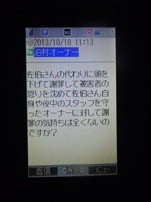 AtsSaekiのブログ