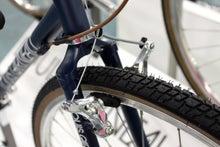$自転車でさがす「明日の風」