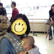 ★新米ママのHappyLife★ ~笑ってれば、なんとかなるなる♪~-image