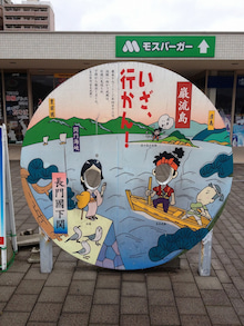 シネマと書店とライブハウス ~ 映画と本と音楽と ~-巌流島:いざ、いかん!