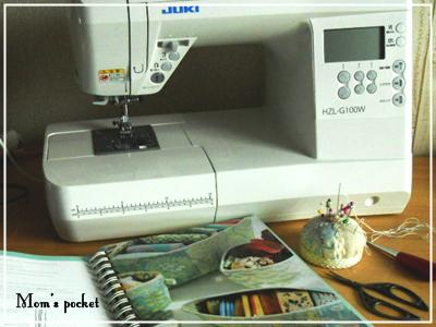 $布小物の作り方と手作りキット~Mom's pocket~