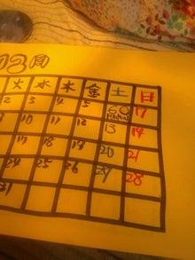 太陽族花男のオフィシャルブログ「太陽族★花男のはなたれ日記」powered byアメブロ-1382588829837.jpg