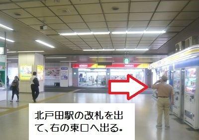 浦和・戸田・川口市のベビーダンス教室♪ママの楽しい産後エクササイズ