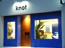$美容室 knot (ノット)のブログ