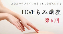 LOVE&COMMUNICATION!