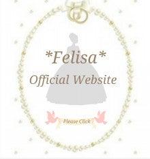 $大阪・梅田 ポーセラーツ・ポーセリンアート・アイシングクッキーサロン*♡Felisa フェリサ♡*